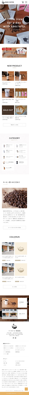 BASE COFFEE 様