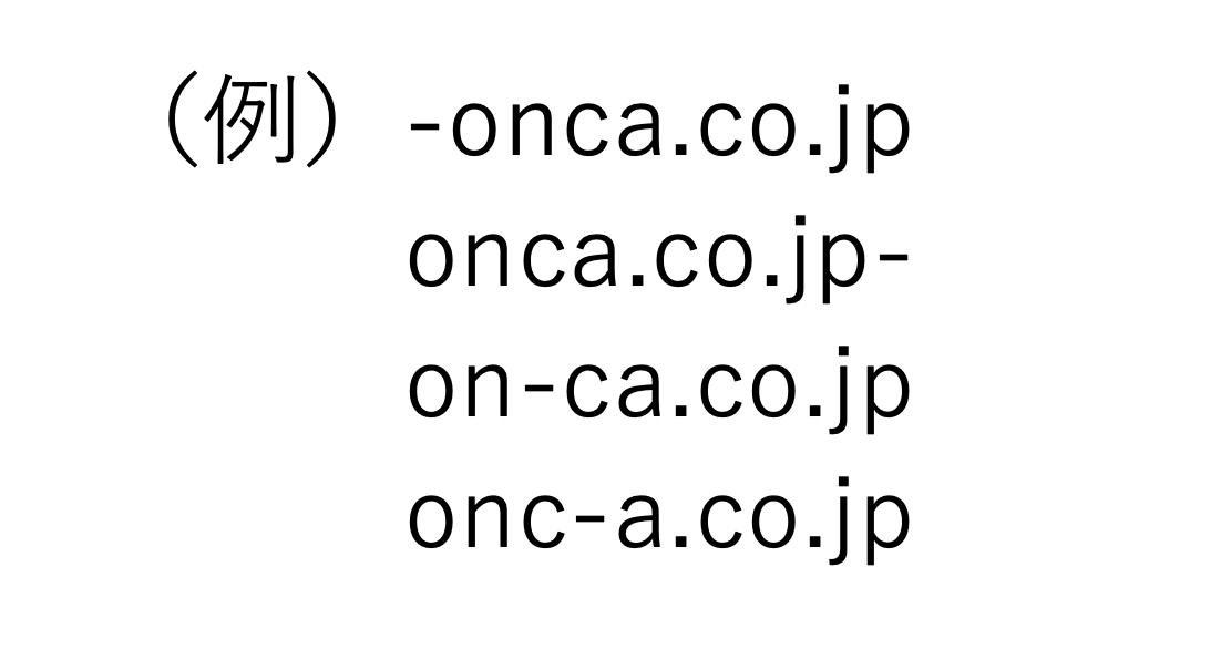 onca.co.jp